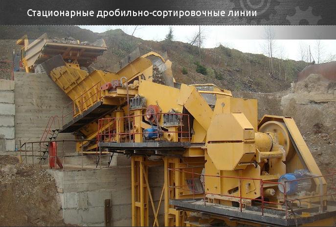 Дробильное оборудование в Волгоград дробилка смд 111 в Тольятти