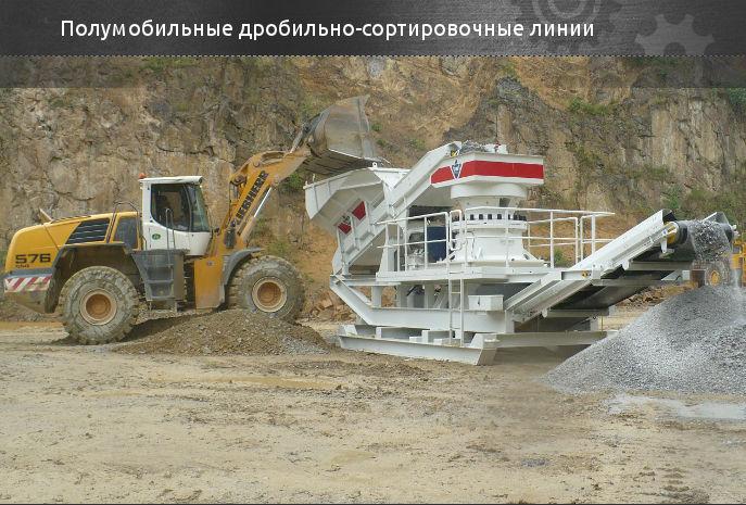 Дробильно сортировочное оборудование в Волгоград смд-110a-э щековая дробилка цена